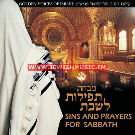 Golden Voices Of Israel – Sings & Prays For Sabbath