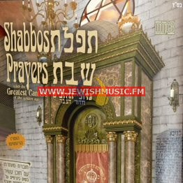 Shabbos Prayers