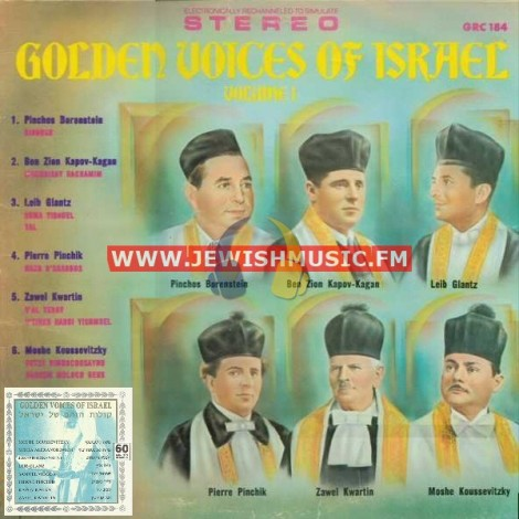 Golden Voices Of Israel 1