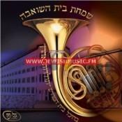Simchas Beis Hasheiva 5761