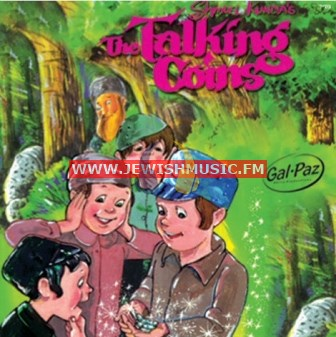 The Talking Coins
