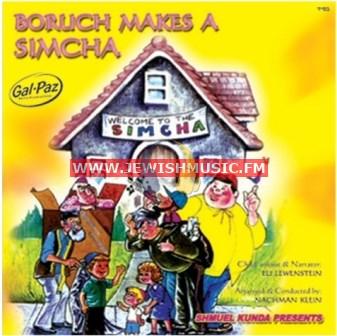 Boruch Makes A Simcha
