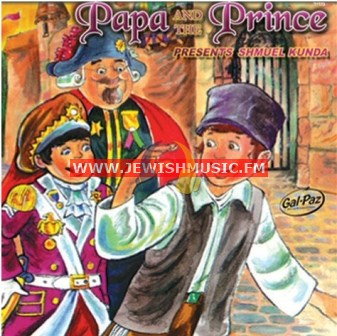 Papa And The Prince