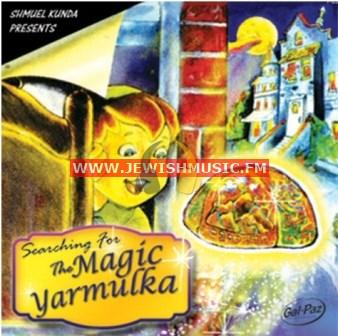 Searching For The Magic Yarmulka