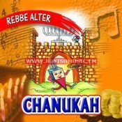 Chanukah – English