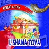L'Shana Tova – English