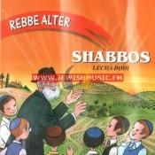Shabbos – Lecha Dodi – English