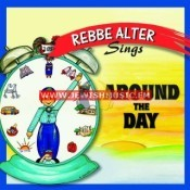 Sing Around The Day – English