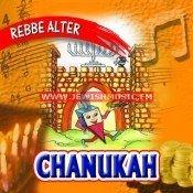 Chanukah – English