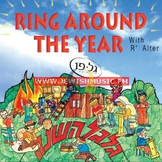 Ring Around The Year – English