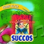Succos – English