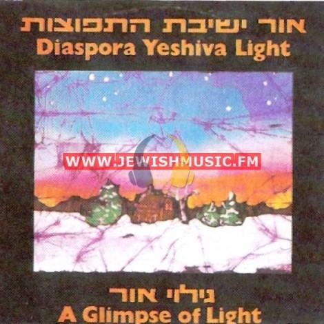 A Glipmse Of Light