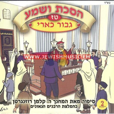 Hasket Ushmah 16