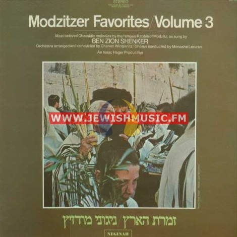Modzitzer Favorites 3 – Zimrat Ha'aretz