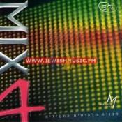 מיקס 04