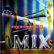 מיקס 05