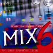 מיקס 06