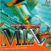 מיקס 07