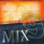 מיקס 09