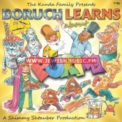 Boruch Learns About Purim