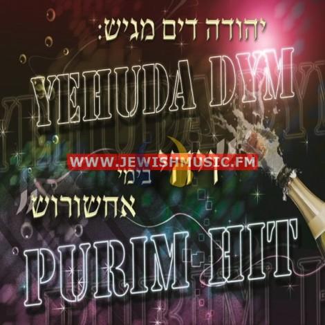 Purim Hit