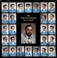 Amudai Shaish Boys Choir
