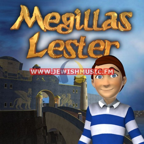 Megillas Lester Soundtrack
