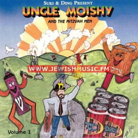 Uncle Moishy & The Mitzvah Men 01