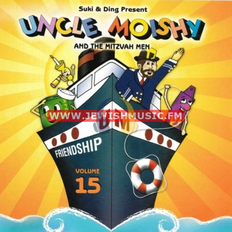 Uncle Moishy & The Mitzvah Men 15