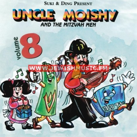 Uncle Moishy & The Mitzvah Men 08