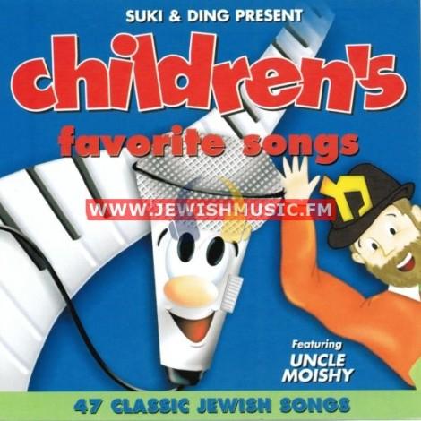 Childrens Favorite Songs 1