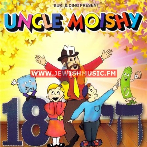 Uncle Moishy & The Mitzvah Men 18