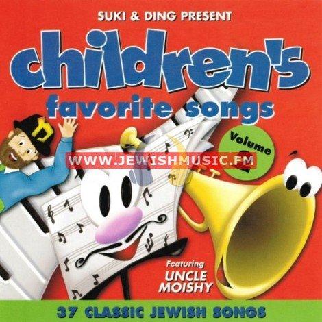 Childrens Favorite Songs 2