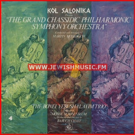 Kol Salonika IV – The Grand Philharmonic Orchestra