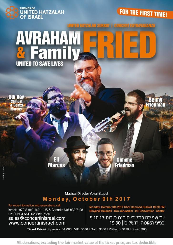 אברהם פריד והמשפחה