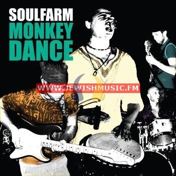 ריקוד הקופים