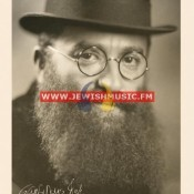 Od Yosef Chai 7 – Yiddish Collection
