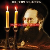 Od Yosef Chai 6 – Shabbos Collection