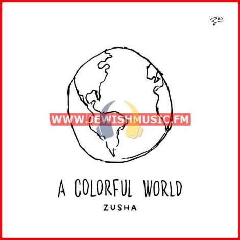 עולם צבעוני