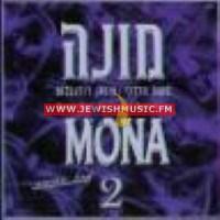 Mona 2