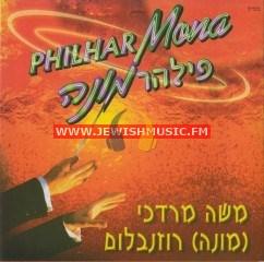 Philharmona 1