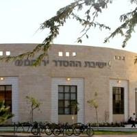 Yeshivat Hahesder Yerucham
