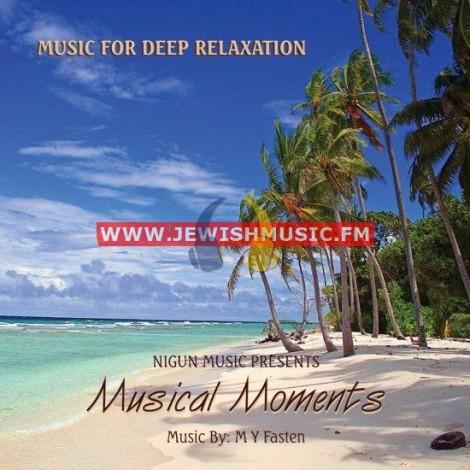 רגעים מוזיקלים 1