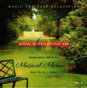 רגעים מוזיקלים 2