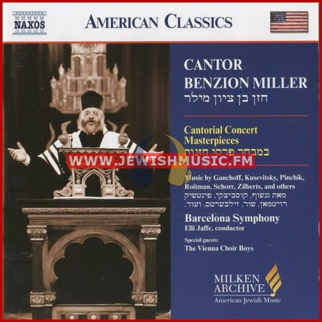 Cantorial Concert Masterpieces