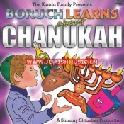 Boruch Learns About Chanukah