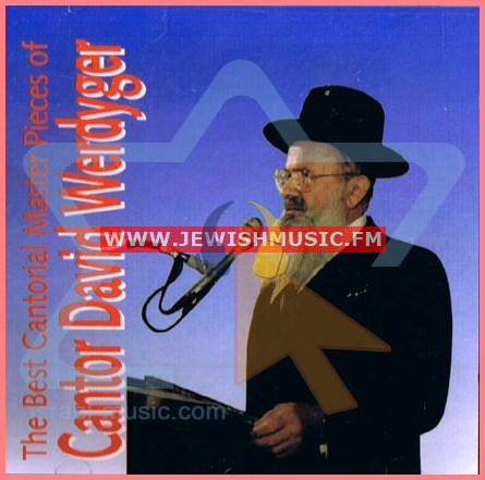 The Best Cantorial