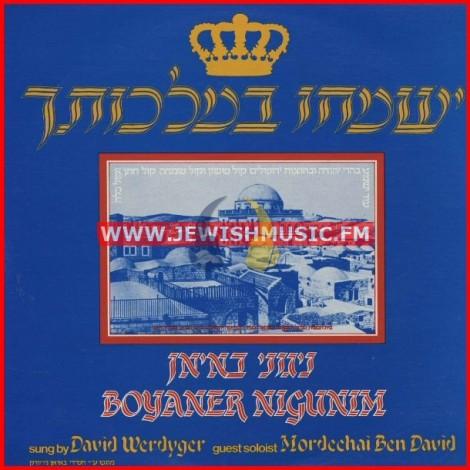 Boyaner Nigunim – Yismechu Bemalchuscha