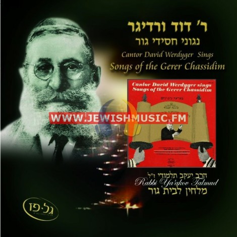 Songs Of Gerer Chassidim 1