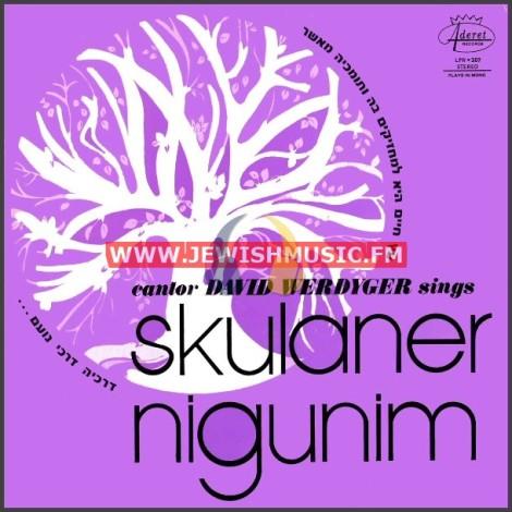 Skulaner Nigunim